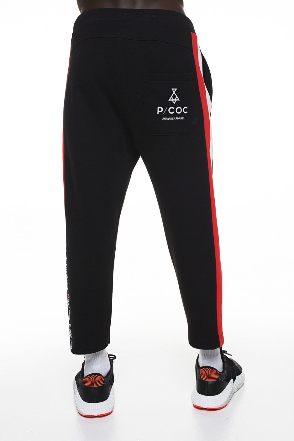 Sporty trousers with side stripe